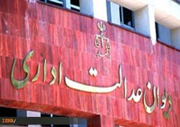دیوان عدالت مصوبه دولت درباره مسکن مهر را ابطال کرد