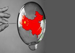 افزایش رشد اقتصادی و تورم در چین