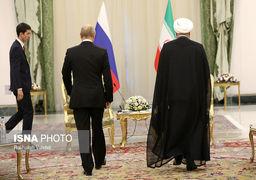 پیام تسلیت پوتین به روحانی