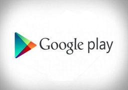 بهروزرسانی فهرست برترینهای گوگل پلی