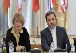 بیانیه اتحادیه اروپا درباره مذاکرات سیاسی با ایران