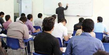 روند برگزاری کلاس ها در سال تحصیلی جدید