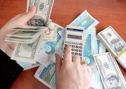 افزایش قیمت یورو، لیر ترکیه و دینار عراق هم بالا رفت  +جدول نرخ ارز شنبه 15 دی