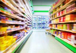 حذف درج قیمت مصرف کننده روی کالا توسط کارخانه