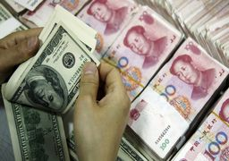 افزایش نرخ مبادله ای 32 ارز در پایان دی ماه
