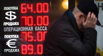 کاهش شدید نرخ رشد اقتصاد روسیه در سال 2014 / پایین ترین نرخ رشد از سال 2009