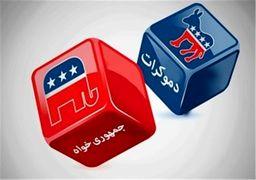 دموکراتها به دنبال یک «قهرمان» برای شکست دادن ترامپ در 2020