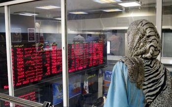 پیش بینی 7 کارشناس از وضعیت بورس در روز دوشنبه سوم شهریور 99 +جدول