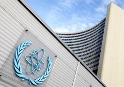 آژانس برای سیزدهمین بار پایبندی ایران به برجام را تایید کرد