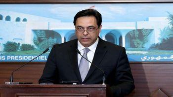 نخستوزیر لبنان استعفا کرد؛ دولت در آستانه سقوط