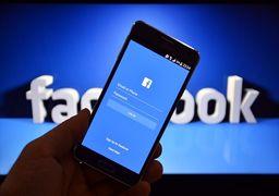 تعلیق حساب های کاربری تیم ترامپ در فیس بوک