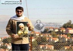 خط و نشان نیروهای مقاومت در مرز اسرائیل با عکس سردار سلیمانی + عکس