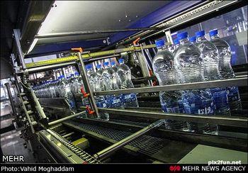 روش تعیین قیمت آب معدنی