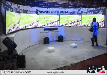 رونمایی از نسل جدید تلویزیون های خمیده در تهران