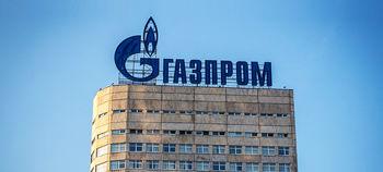 تلاش گازپروم برای افزایش ظرفیت خطوط لوله صادرات گاز روسیه