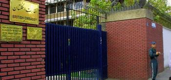 ایران چند میلیارد تومان خسارت بابت حمله به سفارت بریتانیا پرداخت کرد