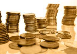 قیمت طلای ۱۸ عیار و طلای آبشده امروز شنبه ۹۸/۰۶/۱6 | افت قیمت طلا