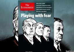 زنگ خطری که برای جهان سیاست به صدا درآمده است