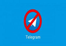 آمارهای جالب پس از فیلتر تلگرام