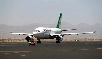 امضای قراردادهای موردی ایرلاینهای ایرانی با بوئینگ