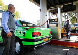 آخرین اخبار درباره وضعیت سهمیه بندی بنزین
