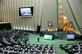 بیانیه کمیسیون امنیت ملی مجلس