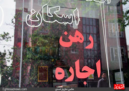 قیمت اجاره یک آپارتمان در منطقه 19 تهران چقدر است؟ +جدول