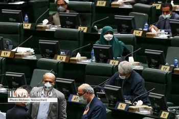 سرانجام تدوین آییننامه داخلی مجلس