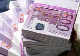 قیمت یورو امروز یکشنبه 25 / 12 / 98 | یورو برای چهارمین روز متوالی ثابت ماند