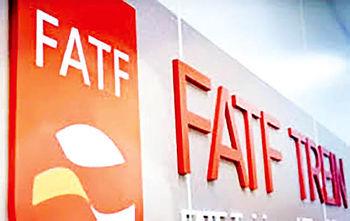 اولین پسلرزه تصمیم FATF در اقتصاد ایران