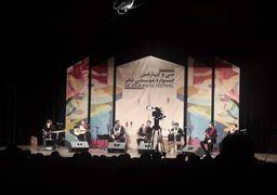 تقدیم قطعهای به محمدرضا شجریان در جشنواره موسیقیفجر
