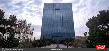 تشریح عملکرد بانک مرکزی در حوزه پولی و ارزی
