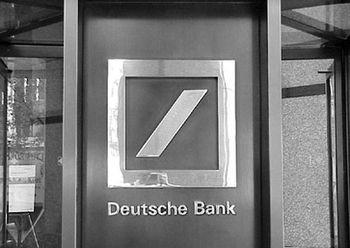 پیشنهاد تاسیس بانک آلمانی در ایران