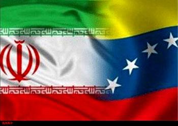 پای ونزوئلا به بورس ایران باز شد!