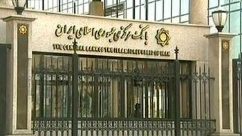 اقساط چهارم و پنجم حساب بلوکه در جیب دولت