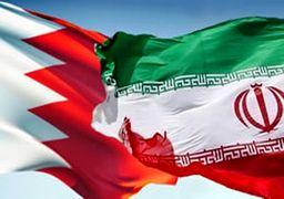 بحرین 15 فرد مرتبط با ایران را بازداشت کرد