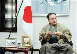 دردسرهای غذا خوردن سفیر ژاپن در ایران!