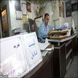 راز «ناترازی» بازار مسکن ایران