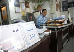 ارزانترین آپارتمان ها در مناطق مختلف تهران + عکس