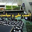 سفر اعضای کمیسیون امنیت ملی مجلس به مرز قرهباغ