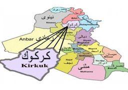 واکنش آمریکا به میانجی گری ایران در بحران کرکوک / ایران نگرانی بزرگ ماست
