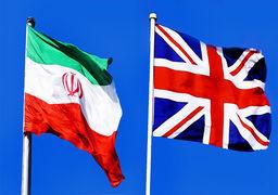 انگلیس: تحریمی علیه ایران اعمال نمیکنیم