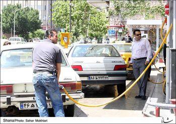 چرا زیاد بنزین می زنیم؟