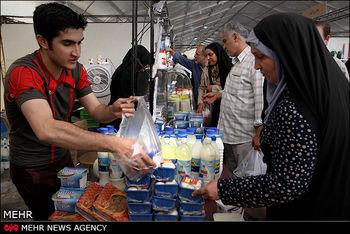 یارانه غذایی 30 هزار تومانی برای هر نیازمند