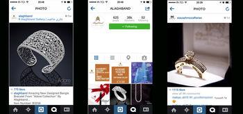 حراج جواهر با عکسهای فریبنده تبلیغاتی در فضای مجازی