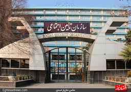 فهرست بزرگترین بودجهبگیران دولت در خردادماه97