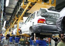 خودروهای زیر 25 میلیون در پایین ترین سطح کیفیت