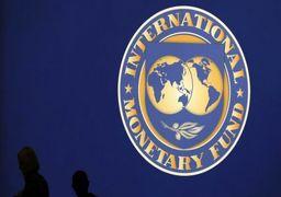 بهبود چشم انداز صندوق بین المللی پول از رشد اقتصادی جهان