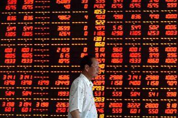 نبض بازارها در گرو تصمیمات بانکهای مرکزی/ کرون نروژ و دلار استرالیا تضعیف شدند