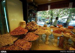 قیمت آجیل شب عید